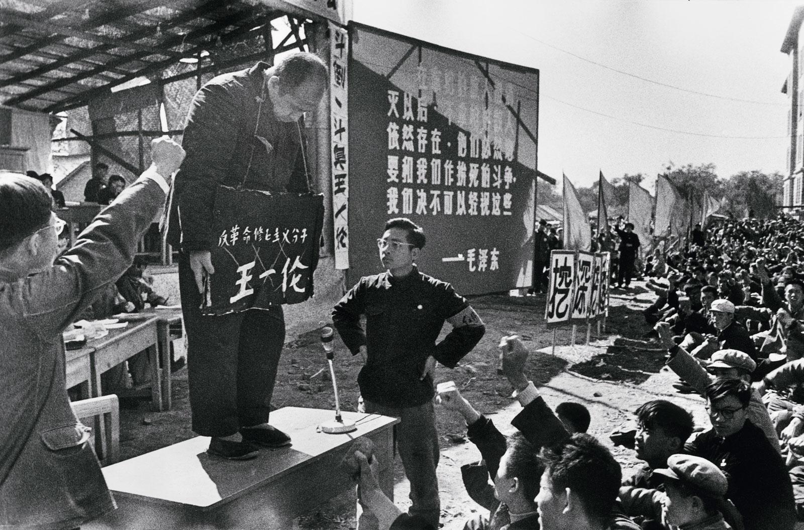 Li Zhensheng - Copie